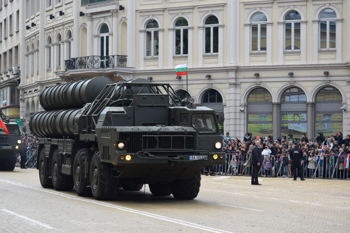 военен парад
