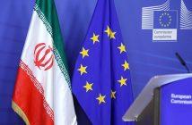 ЕС Иран