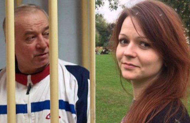 Сергей и Юлия Скрипал