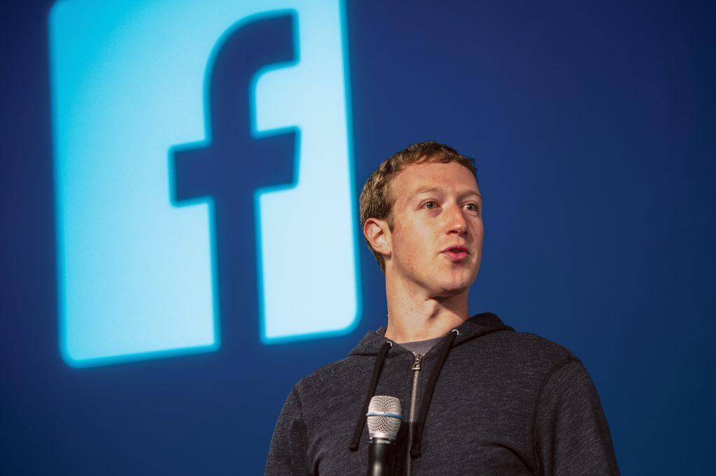 Марк Зукърбърг, снимка:  Getty Images
