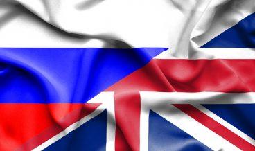 снимка: teiss.co.uk