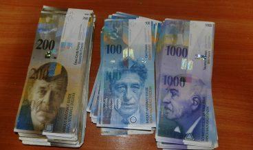 контрабандна валута