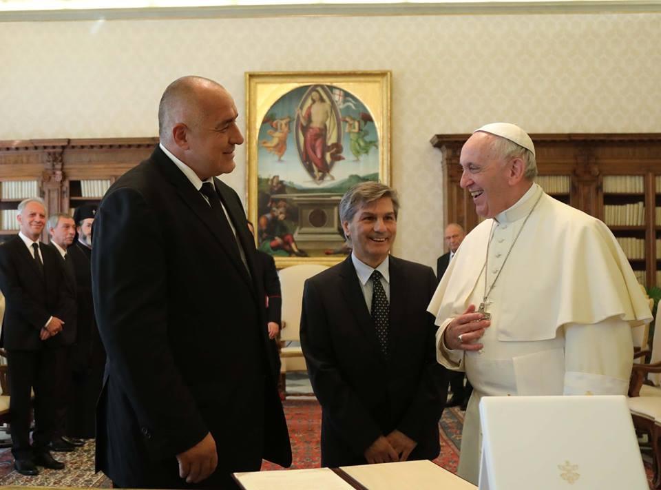 Бойко Борисов, папа Франциск