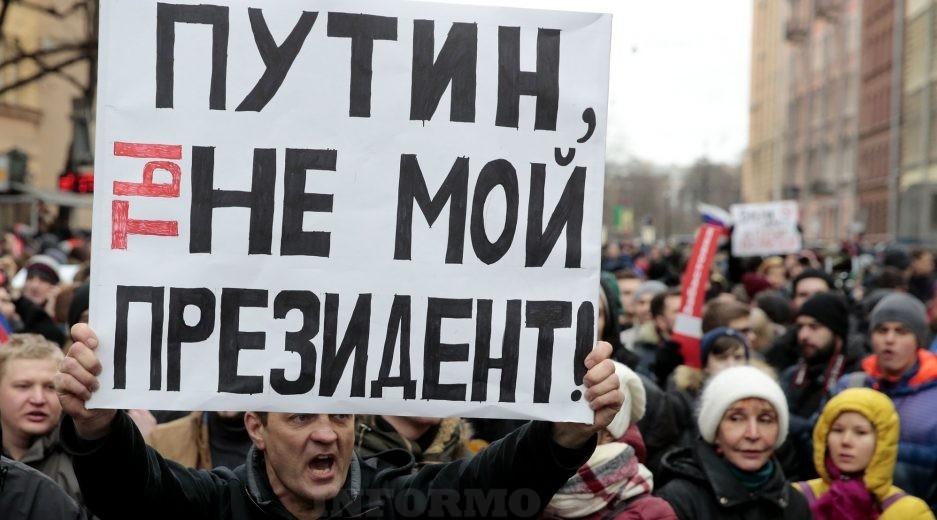 протест- Русия- Путин