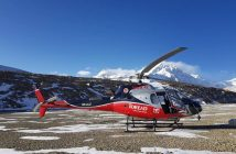 хеликоптер спасителна мисия