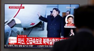 North Korea's dismantling of nuclear test site at Punggye-ri