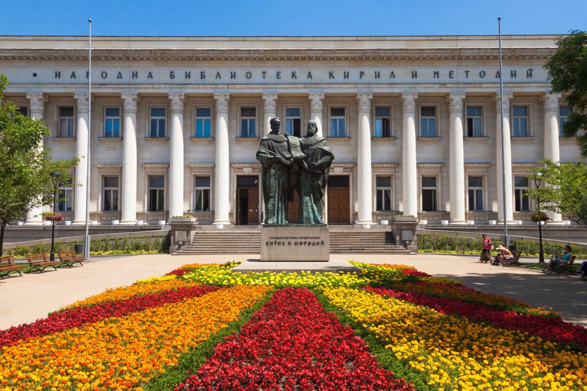Национална библиотека Св. Св Кирил и Методий
