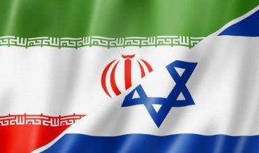 Иран Израел