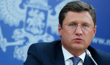 Александър Новак, снимка: report.az