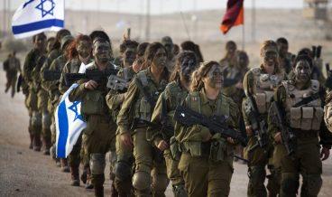 израелска армия