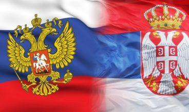 Русия Сърбия