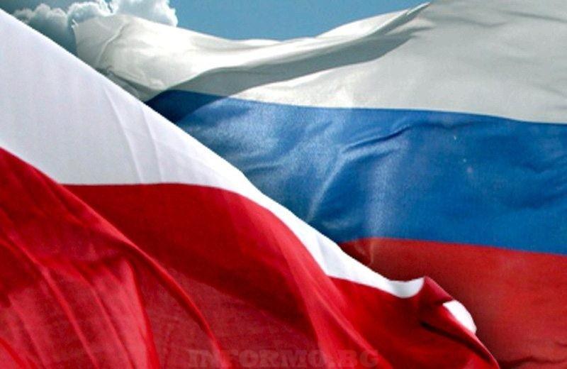 Полша Русия