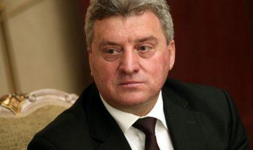 снимка: ureport.bg