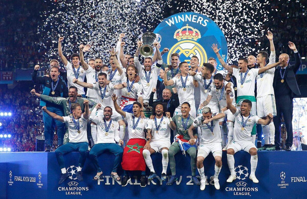 снимка: Реал Мадрид