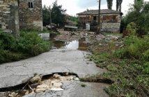 наводнение, щети