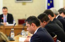 комисия енергетика