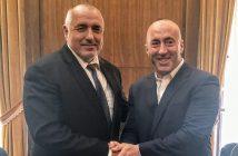PM_Haradinay