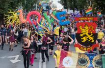 ВМРО гей парад прайд