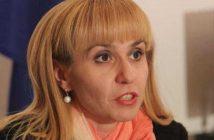 Диана Ковачева, заместник-омбудсман