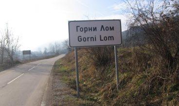 gorni-lom