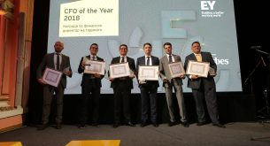 Раздадоха наградите за финансов директор на годината