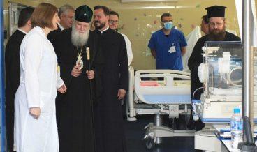 Патриарх Неофит, Пирогов