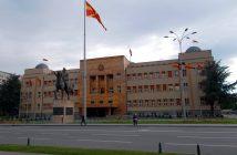 skopje_-_parlamentsgebc3a4ude_der_republik_mazedonien