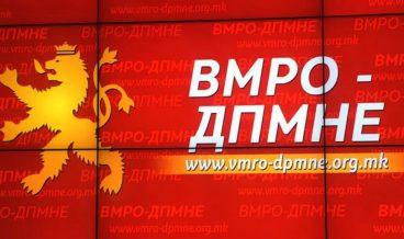 ВМРО ДПМНЕ