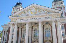 """От 1962 г. и до днес официалното название е Народен театър """"Иван Вазов""""."""