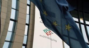 Видеоклип показва успехите на Българското председателство на Съвета на ЕС (видео)