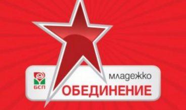снимка: hronika-bg.com