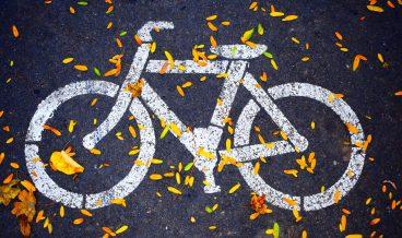 велосипед вело алея