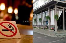 пушене, цигари