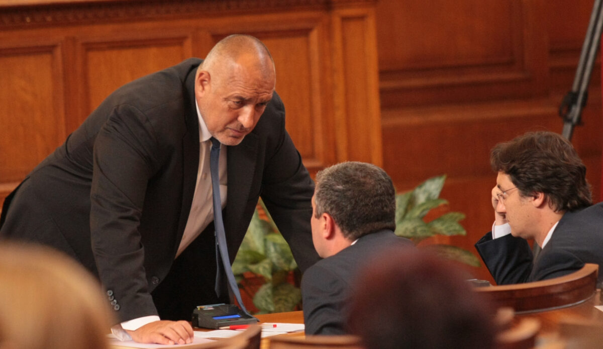 Борисов Стойнев Народно събрание