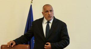 Борисов Министерски съвет