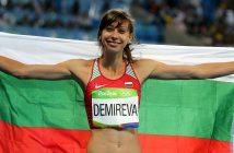 снимка: sportenplovdiv.com