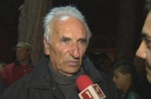 Героги Радев