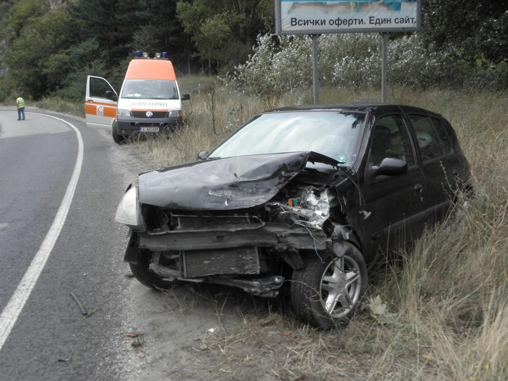 снимка: www.otzvuk.bg