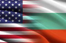 България САЩ