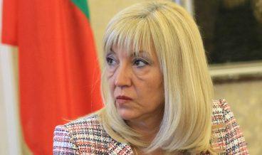 Петя Аврамова, снимка: БГНЕС