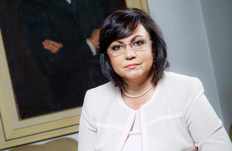 Ninova