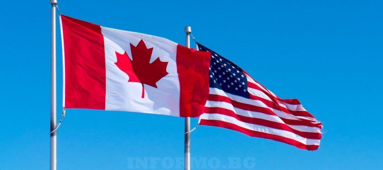 Резултат с изображение за сащ канада