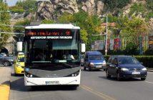 снимка: www.plovdiv.bg