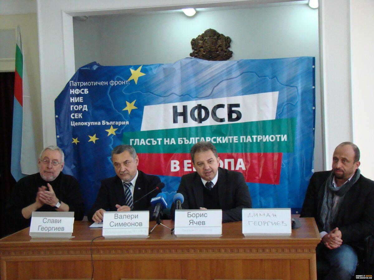 снимка: novinitem.com