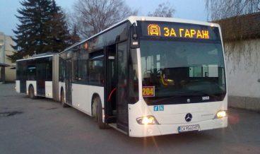 снимка: Napyt.net