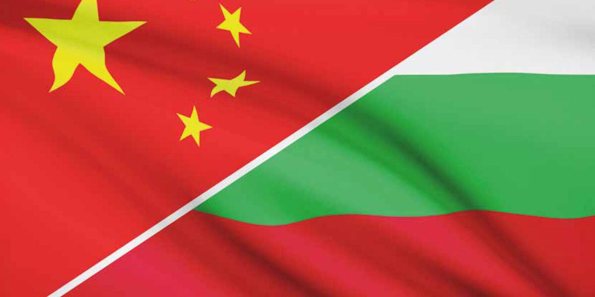 снимка: www.bulgariachina.com