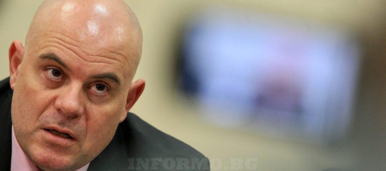 Иван Гешев, снимка: БГНЕС