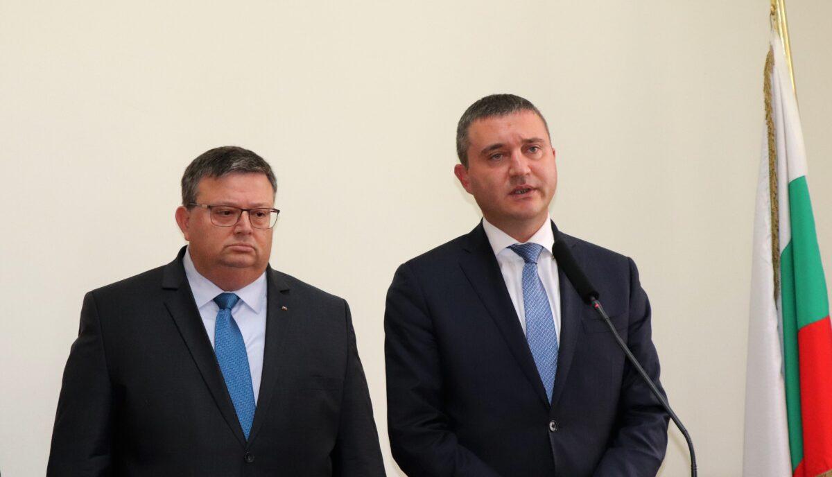 владислав горанов, сотир цацаров