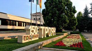 снимка: troyan.info