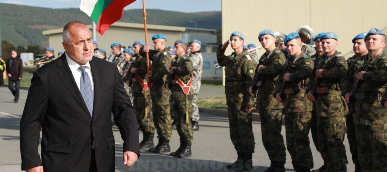 PM_Novo_selo - 3